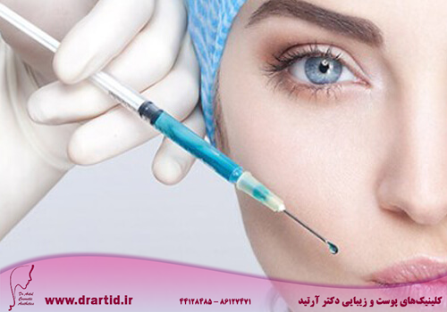 9injections 1 - تزریق