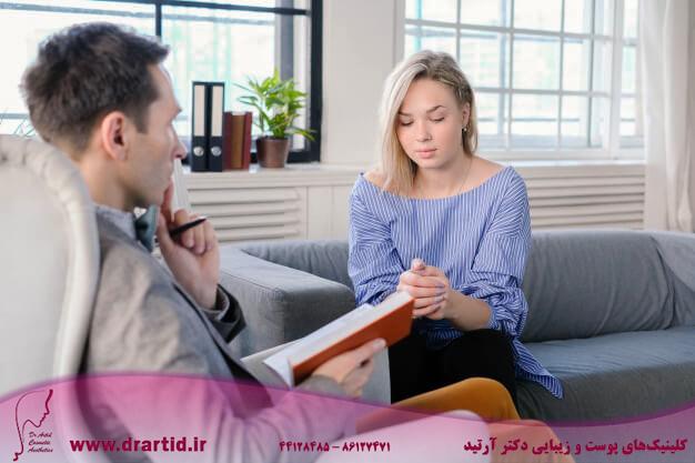 appointment psychologist 144627 39515 - مشاوره روانشناسی