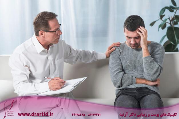 concerned patient 23 2147990627 - مشاوره روانشناسی