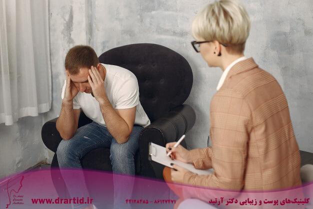 man sitting psychologist s office talking about problems 1157 28352 - مشاوره روانشناسی