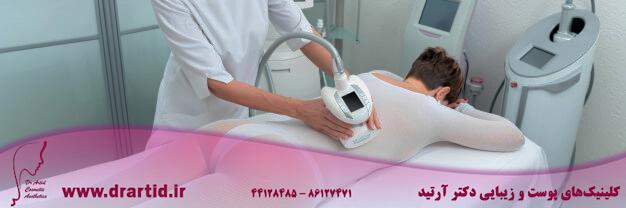 woman special white suit getting anti cellulite massage spa salon lpg body contouring treatment clinic 130111 2368 - لاغری - LPG