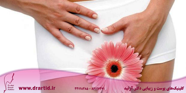 Vaginal Dysbiosis Symptoms And Treatment 620x310 1 - زنان - کربوکسی تراپی