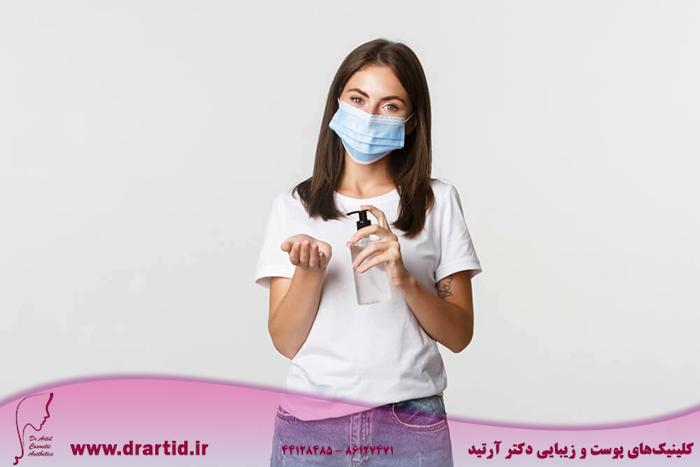 2 - مراقبت از پوست در زمان پاندامی ویروس کرونا
